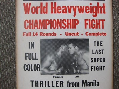 1975-ali-vs-frazier-thrilla-manila_1_aecdd93b315d385c86828dd0a96779f2